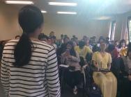 2017 Workshop Presentation