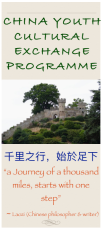 Youth Cultural Exchange Programme Brochure